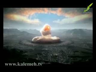 دفاع از اهل بیت (67)