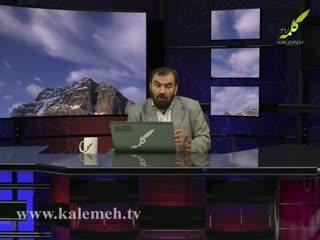 روحانیت در دادگاه دین و عقل (12)