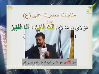 قرآن برای همه (14)