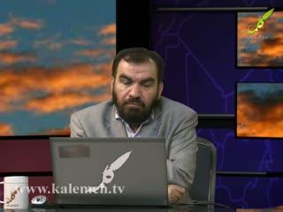 روحانیت در دادگاه دین و عقل (13)