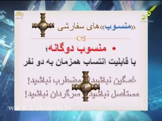 قرآن برای همه (15)