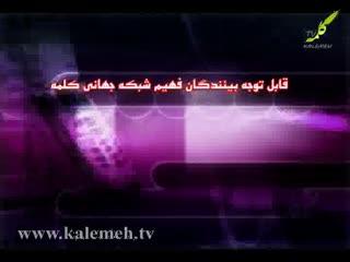 ویژه برنامه: شهر القصیر (سوریة)