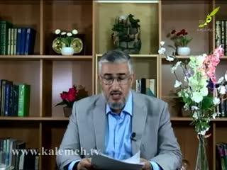 همگام با صحابه (15)