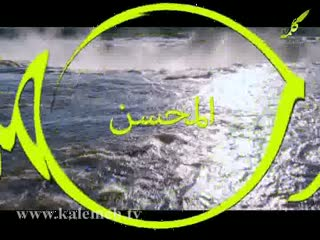 اسلام خالص (34)