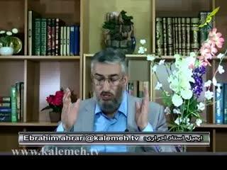 همگام با صحابه (16)