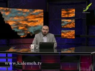 روحانیت در دادگاه دین و عقل (16)