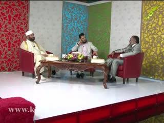 ویژه برنامه – کانال کلمه در یک سال