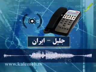 ویژه برنامه – کانال کلمه در یک سال (3)