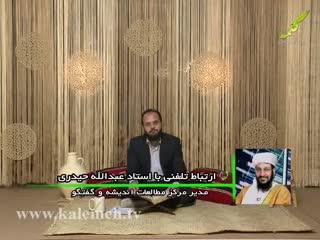 برنامه شبهای رمضان (3)