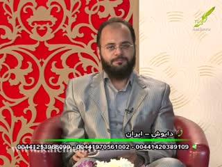 برنامه شبهای رمضان (6)