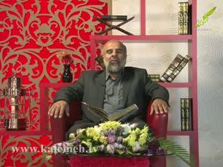 بهار قرآن (32)