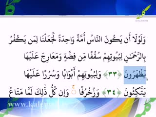 برنامه شبهای رمضان (10)