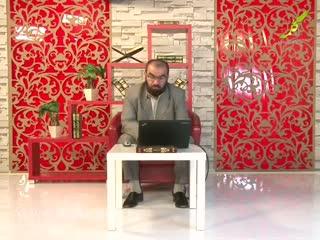 حدیث رمضان (1)