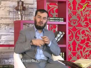 بهار قرآن (34)
