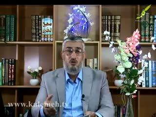 همگام با صحابه (20)