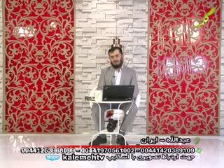 برنامه شبهای رمضان (21)