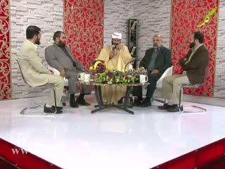 ویژه برنامه عید سعید فطر (1)