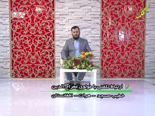 ویژه برنامه عید سعید فطر (2)