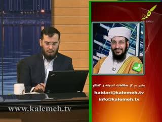 اسلام خالص (37)