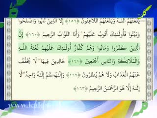 آشتی با قرآن (49)
