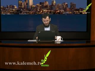 خیانت در گزارش تاریخ (47)