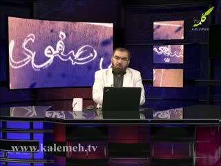 شیعه صفوی مذهب دروغ (6)