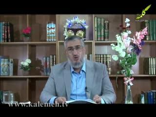همگام با صحابه (29)