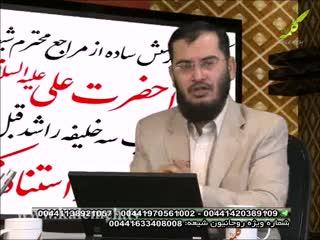 اسلام خالص (42)