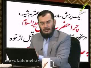 اسلام خالص (43)
