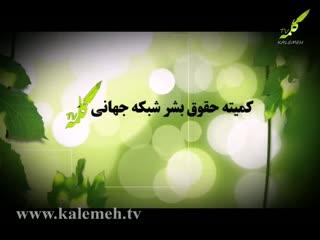 برنامه تاوان ایمان (2)