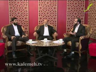 برنامه تاوان ایمان (11)