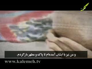اسلام خالص (45)