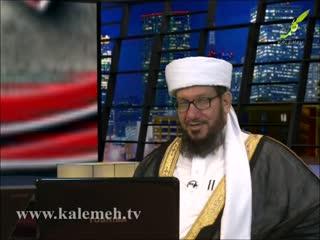 برنامه تاوان ایمان (12)