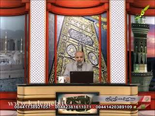 تابشی از قرآن (27)
