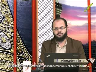 تابشی از قرآن (28)