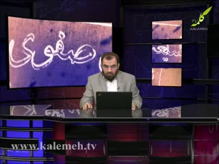 شیعه صفوی مذهب دروغ (13)
