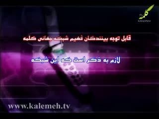 اسلام خالص (48)