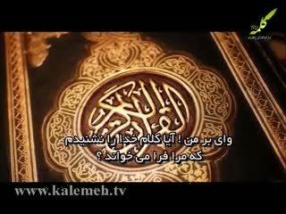 برنامه سخنی با ناباوران (10)
