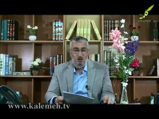 همگام با صحابه (32)