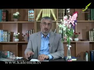 همگام با صحابه (33)