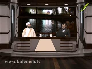 ویژه برنامه: تابان عقیده (2)