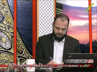 تابشی از قرآن (31)