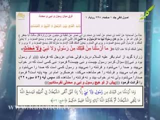 قرآن برای همه (26)
