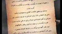 دادخواهی زندانیان سیاسی مذهبی اهل سنت کردستان