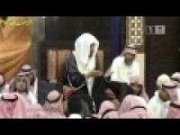 برنامج مع القران 5 ــ الحلقة ( 27 ) بعنوان عطاء ربک 2