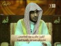 برنامج مع القران 3 ــ الحلقة ( 13 ) بعنوان ـ الملک