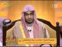 برنامج مع القران 2 ــ الحلقة ( 28 )  بعنوان ــ  سورة الحج ایة 27