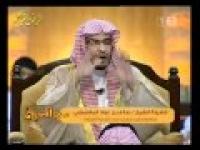 برنامج مع القران 2 ــ الحلقة ( 26 )  بعنوان ــ  سورة الکهف ایة 82