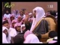 برنامج مع القران 2 ــ الحلقة ( 12 )  بعنوان ــ  سورة ص ایة 34