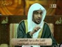 برنامج مع القران 3 ــ الحلقة ( 26 ) بعنوان ـالقتل فی کلام رب العالمین ــ 2ـ